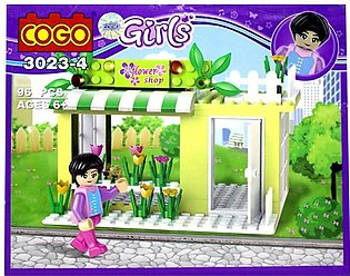Cogo Girls 3023-4 Fashion Street