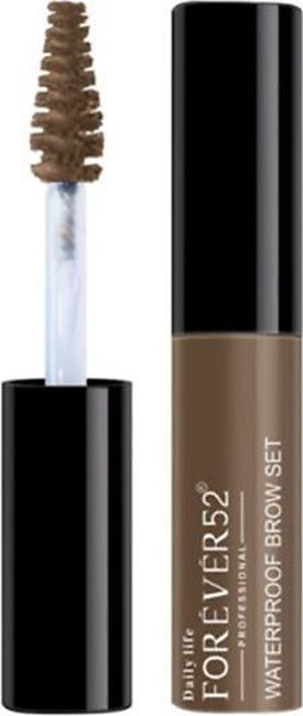 Forever52 Waterproof Brow Set WBS005