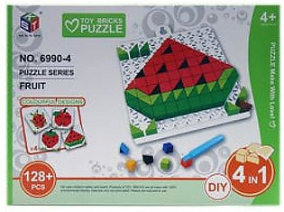 Mini Fruits Brick Puzzle 4 In 1 Toy Game 128 Pcs (Green)