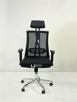 Emmet Office Chair