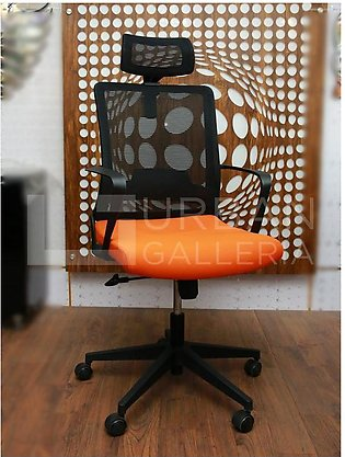 Leticia  Office Chair