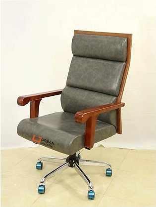 Rubert Office Chair