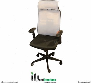Executive Net Black Office Chair