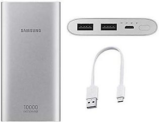 Samsung Samsung Fast Advanced Charge Power Bank Battery Pack 15W 10000 mAh with Type-C Cable - Silver