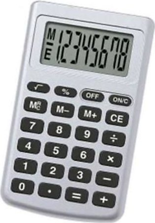 Tool Shop Silver & Black Pocket Calculator