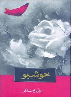 BOOK Centres- 1952 Khushboo By Parveen Shakir
