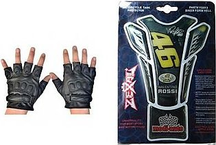 Mehdi Traders Pack of 2- Rider Gloves &Walentino Rossi Sports Bike Tank Sticker