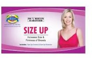 The Vitamin Company Size Up Package (Capsules and Cream)-Breast Size and Brea...