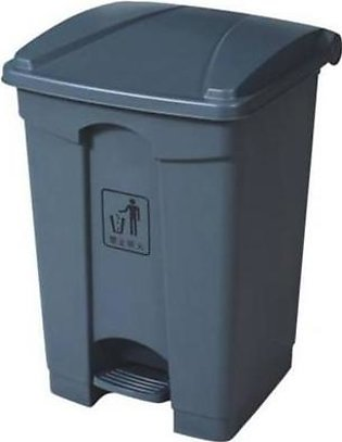 Hommold Outdoor Garbage Pedal Bin Trash Can - Grey